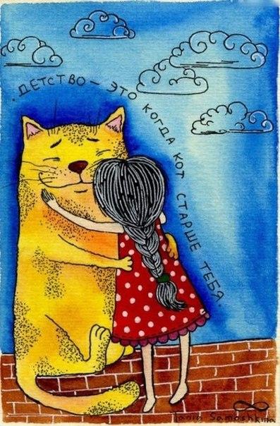 рисунок кота и девочки. обнимаются