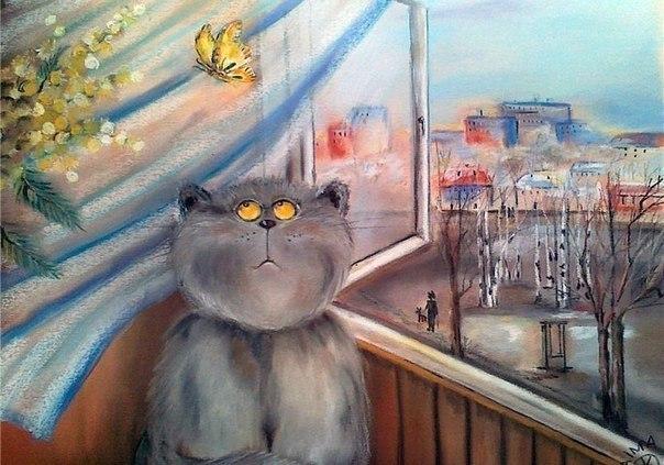 рисунок кота на балконе. смотрит на бабочку