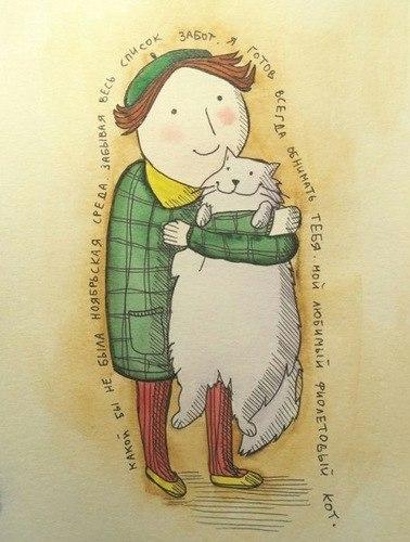 рисунок человека и кота. человек обнимает кота